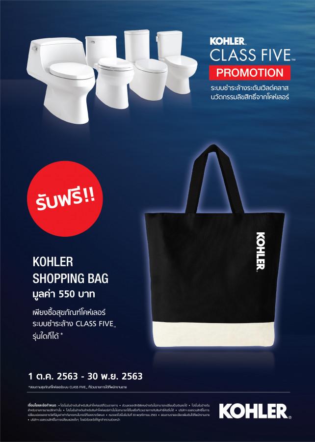 Kohler Shopping Bag