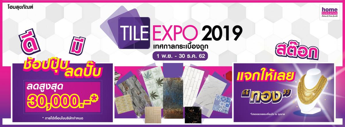 Banner Tile Expo