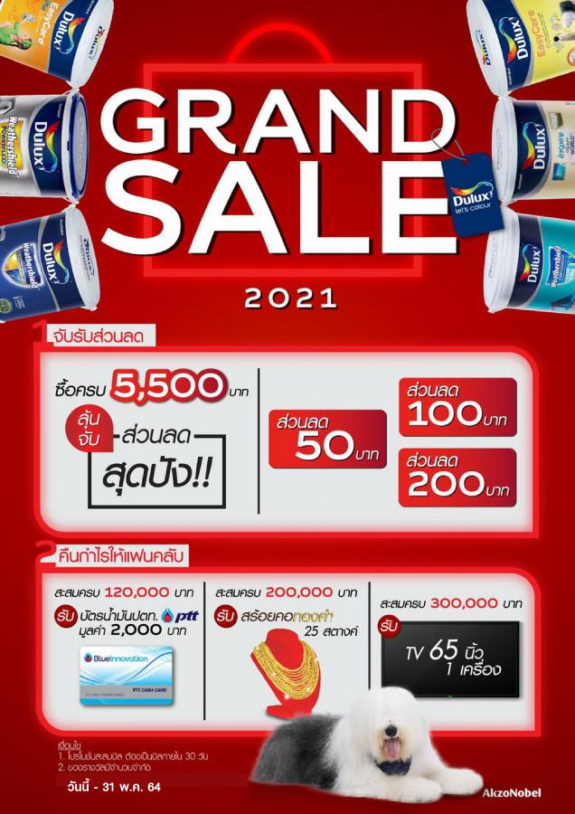 Dulux Grand Sale