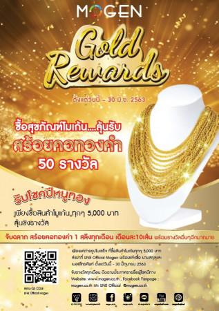 MOGEN Gold Rewards