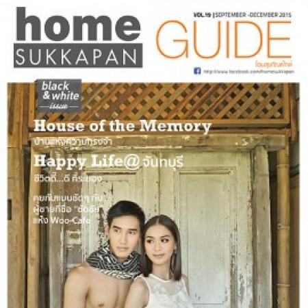 HOME GUIDE Vol.19