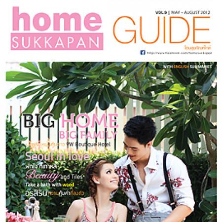 HOME GUIDE Vol.9